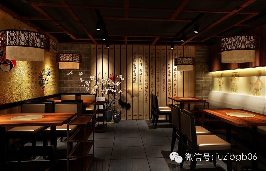 餐饮品牌设计案例-楚歌串串香