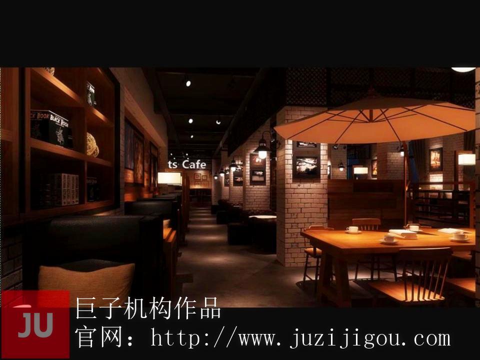 咖啡厅咖啡店餐饮空间设计案例赏析图片